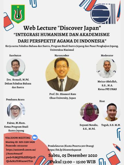 """""""Integrasi Humanisme dan Akademisme dari Perspektif Agama di Indonesia"""""""